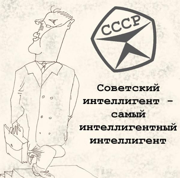 Карикатура: ПО ГОСТу, Ипполит Сбодунов