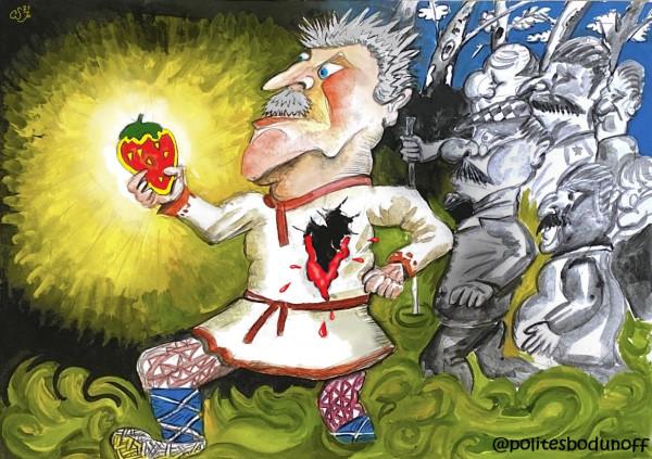 Карикатура: Клубничный Данко, Ипполит Сбодунов