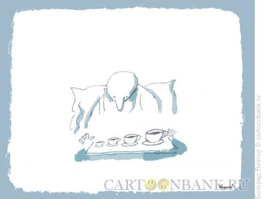 Карикатура: Начиная с малого, Богорад Виктор