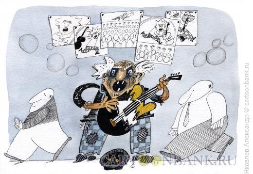 Карикатура: Рок-н-ролльщик, Яковлев Александр