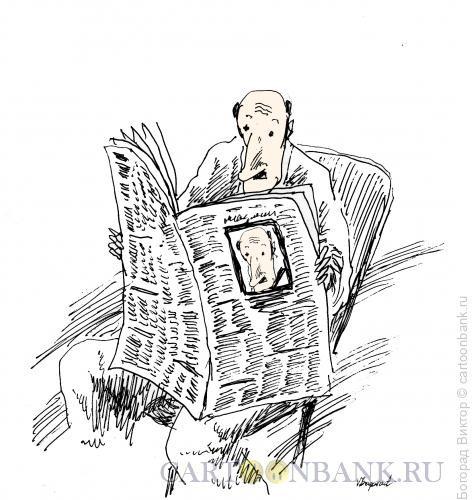 Карикатура: Фейковая новость, Богорад Виктор