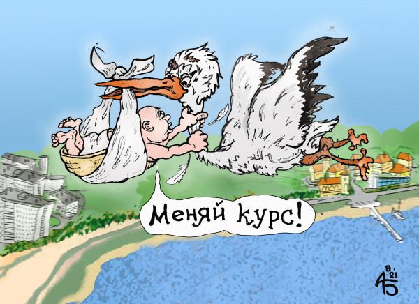 Карикатура: Воздушный террорист, backdanov