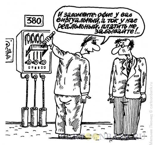 Карикатура: Ток, Мельник Леонид