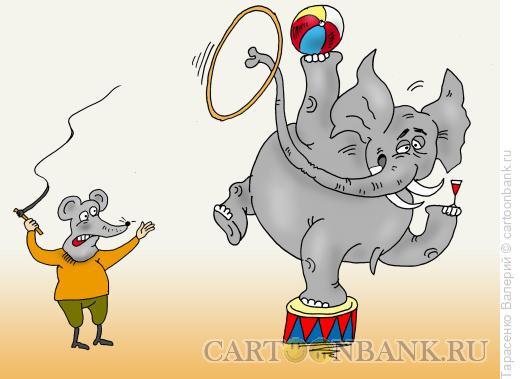 Карикатура: Дрессура, Тарасенко Валерий