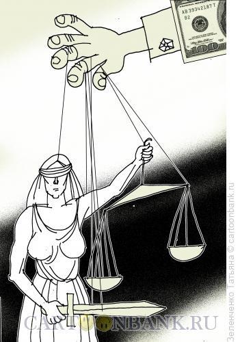 Карикатура: Марионетка, Зеленченко Татьяна