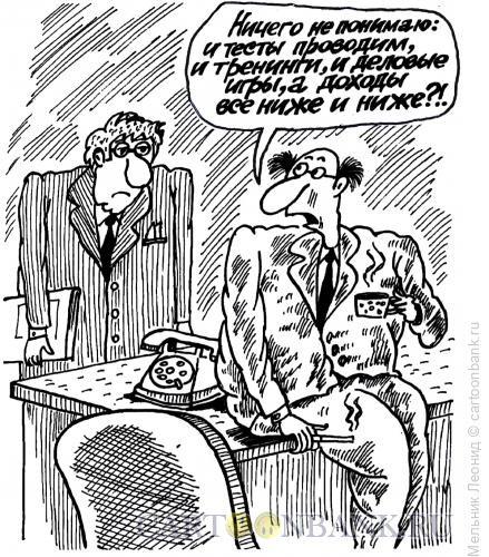 Карикатура: Незадача, Мельник Леонид