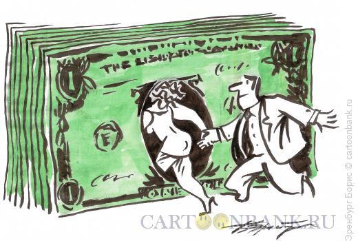 Карикатура: бегство, Эренбург Борис