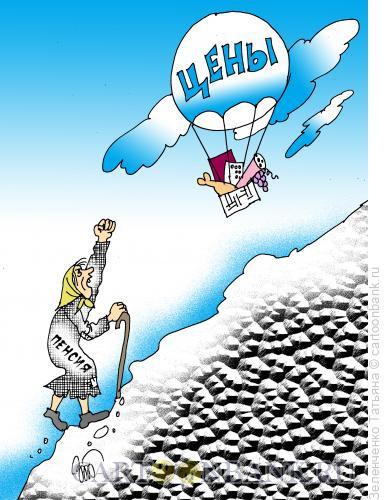 Карикатура: Догоню, догоню!, Зеленченко Татьяна