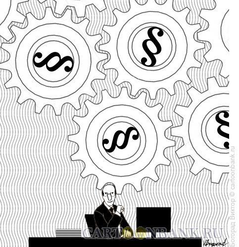 Карикатура: Механизм, Богорад Виктор