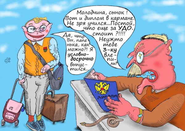 Карикатура: Опять трешечка, Hippolyte Sbodunoff