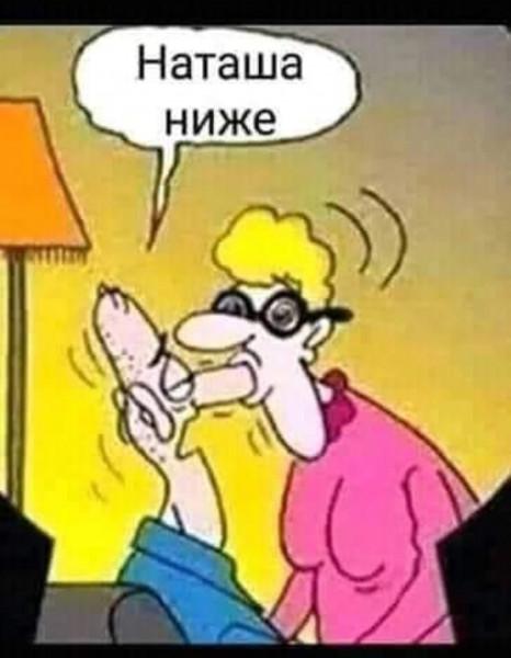 Мем: Симпсоны. Русская версия