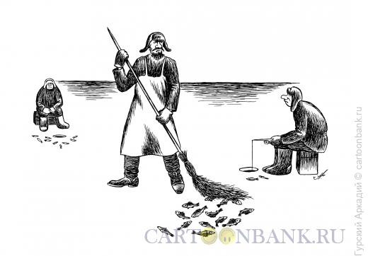 Карикатура: дворник на рыбалке, Гурский Аркадий