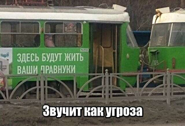 Мем: Открытая угроза, Дмитрий Анатольевич