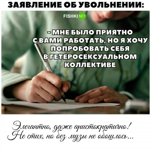 Мем: Заявление, Серж Скоров