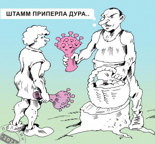 Карикатура: БИОКОНТРОЛЬ, Александр Полунин