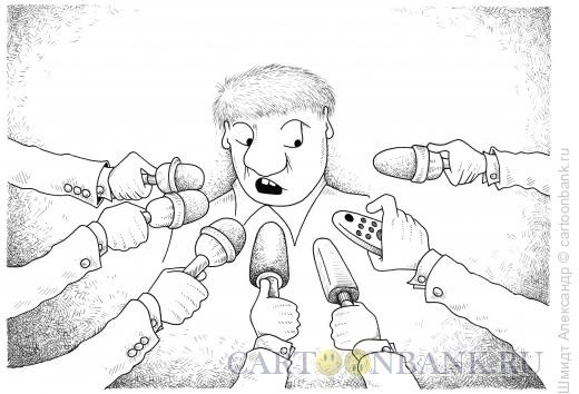 Карикатура: Цензура (ч/б), Шмидт Александр
