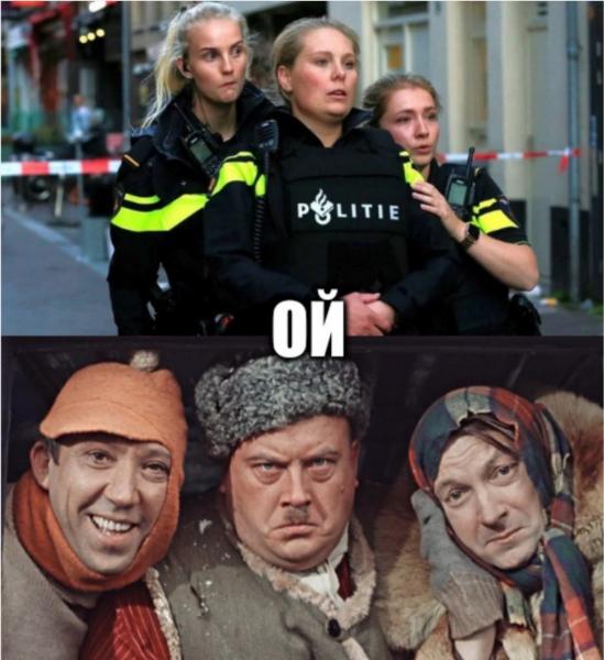 Мем: Ой!