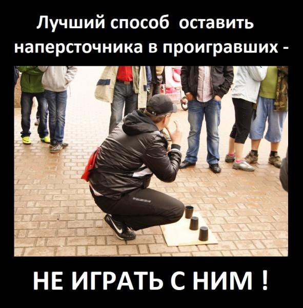 Мем: думайте, авиамоделист Гагарин