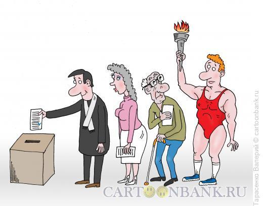 Карикатура: Наблюдатель, Тарасенко Валерий