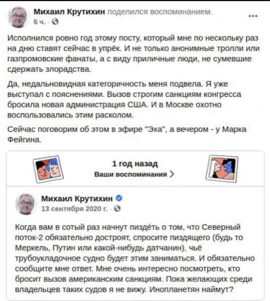 Мем: Напихали эксперду хуев в панамку))), Максим Камерер