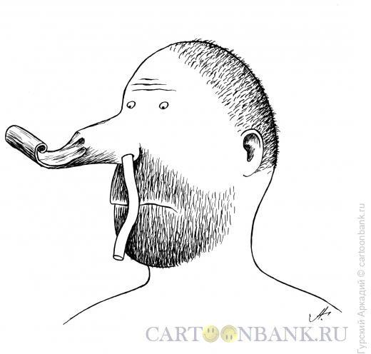 Карикатура: нос-тюбик, Гурский Аркадий