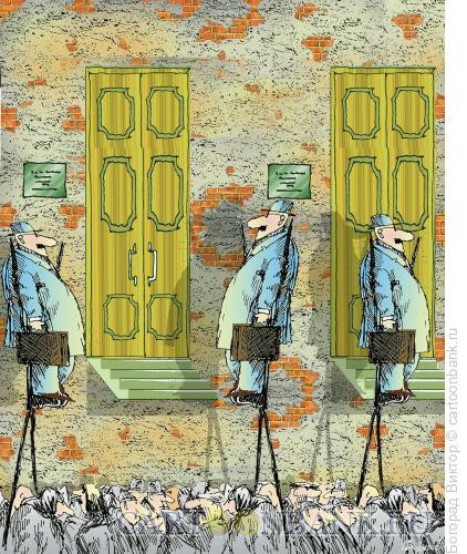 Карикатура: Другой уровень, Богорад Виктор