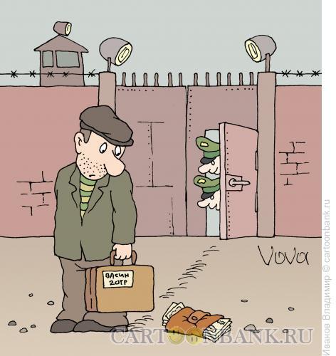 Карикатура: Соблазн, Иванов Владимир