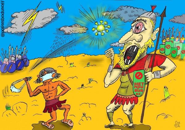 Карикатура: Давид, Ковид и Голиаф, Hippolyte Sbodunoff