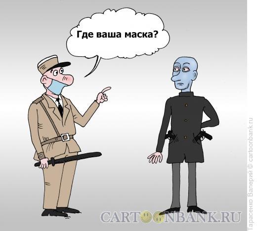 Карикатура: Фантомас, Тарасенко Валерий