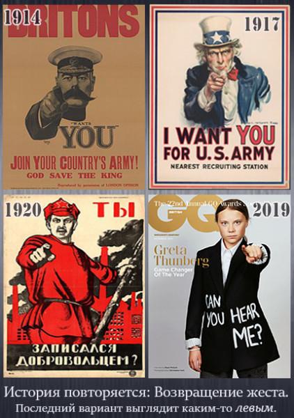 Мем: История жеста, Серж Скоров