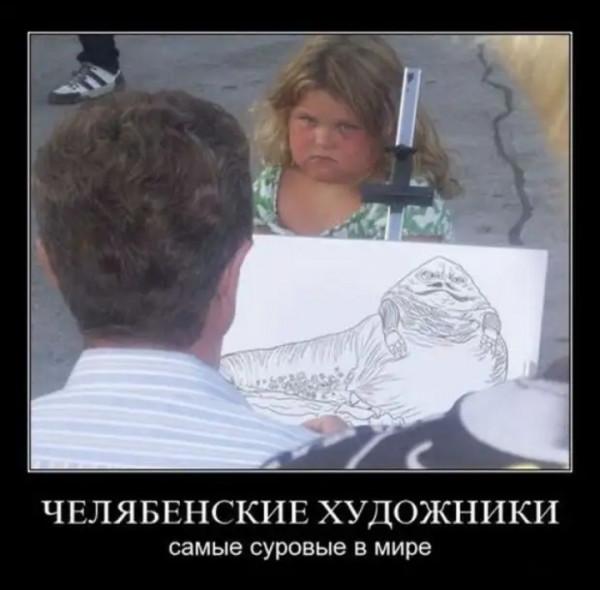 Мем: Она что-то подозревает..., Дмитрий Анатольевич