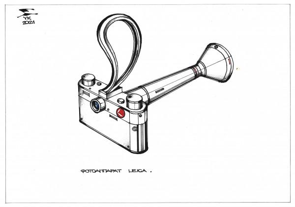 Карикатура: Фотоаппарат LEICA ., Юрий Косарев