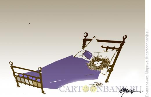 Карикатура: Гнездо в постели, Бондаренко Марина