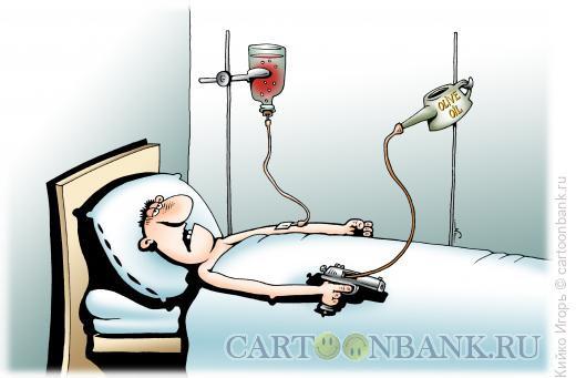 Карикатура: Капельницы, Кийко Игорь