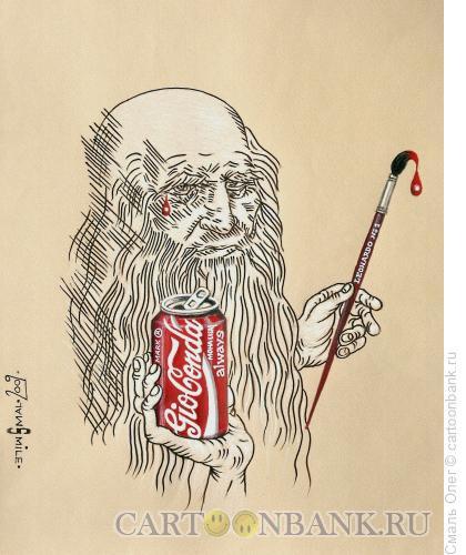 Карикатура: Леонардо да Винчи (вариант), Смаль Олег