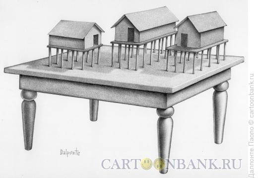 Карикатура: Деревня, Далпонте Паоло