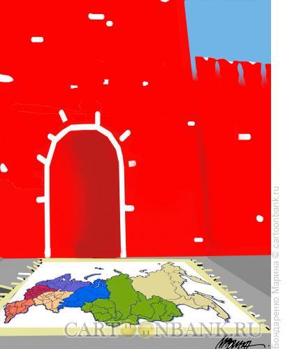 Карикатура: Кремль и ковер, Бондаренко Марина