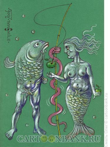 Карикатура: Русалка в раю, Смаль Олег