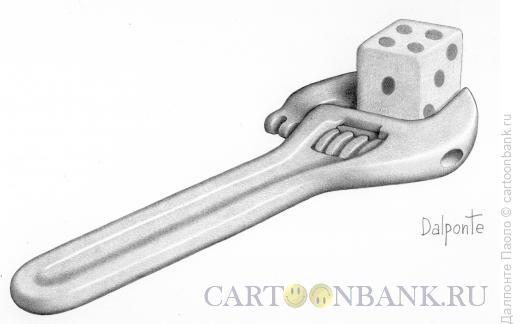 Карикатура: Гаечный ключ с кубиком, Далпонте Паоло