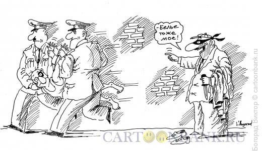 Карикатура: Грабитель и полицейские, Богорад Виктор