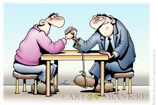 Карикатура: Противоборство, Кийко Игорь