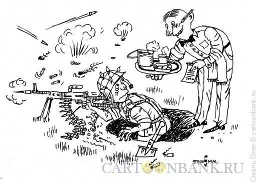 Карикатура: Война войной, а обед... из ресторана, Смаль Олег