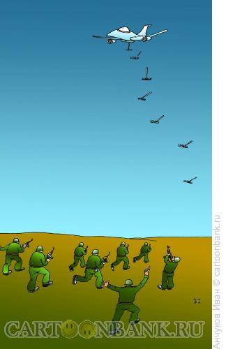 Карикатура: Бомбардировка, Анчуков Иван