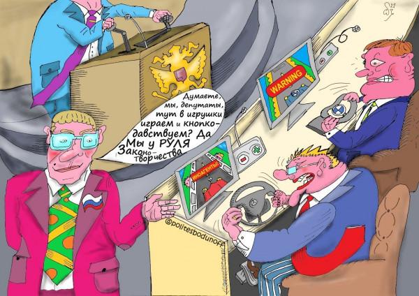 Карикатура: Гонки по наклонной, Hippolyte Sbodunoff