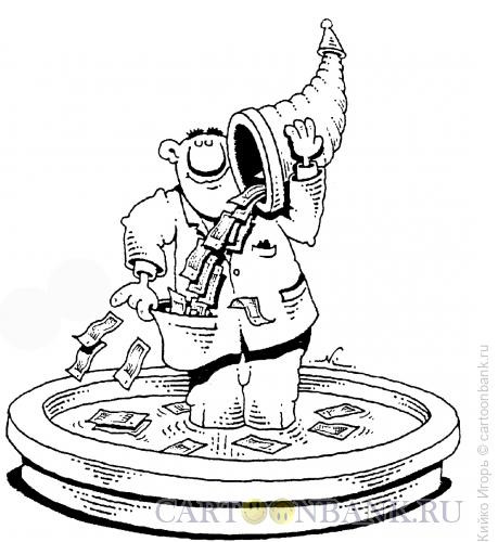 Карикатура: Фонтан денег, Кийко Игорь