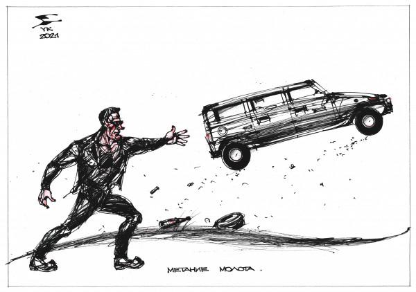 Карикатура: Метание молота ., Юрий Косарев