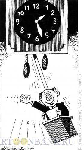 Карикатура: Время раскачки, Коршакевич Александр