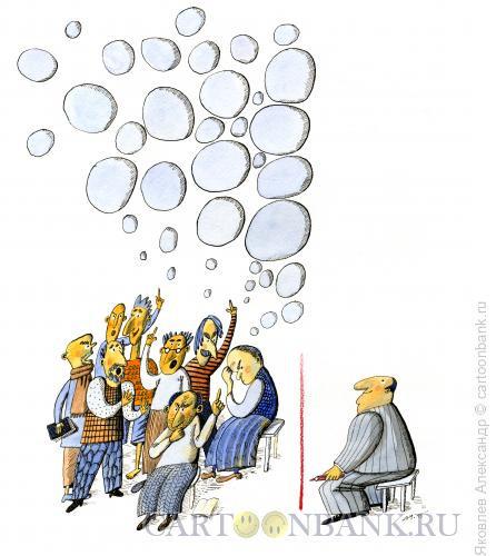 Карикатура: Граница, Яковлев Александр