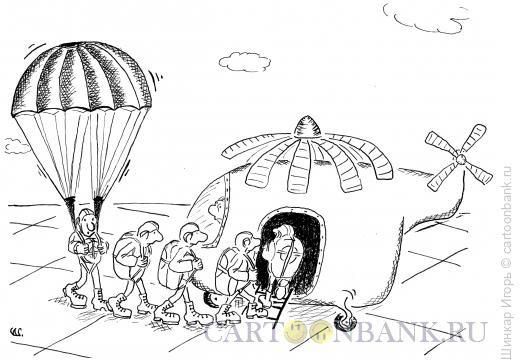 Карикатура: К прыжку готов., Шинкар Игорь