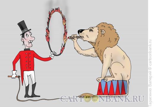 Карикатура: Сигара, Тарасенко Валерий